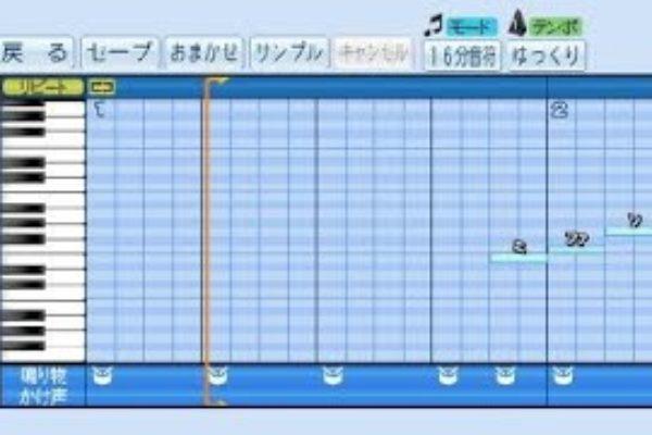 にじさんじ JK組 イメージソング「dream triangle」<パワプロ>