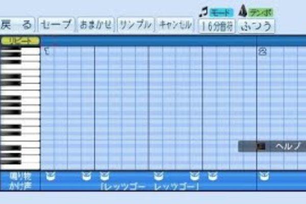 実況パワフルプロ野球で応援歌 汎用応援歌A(埼玉西武)