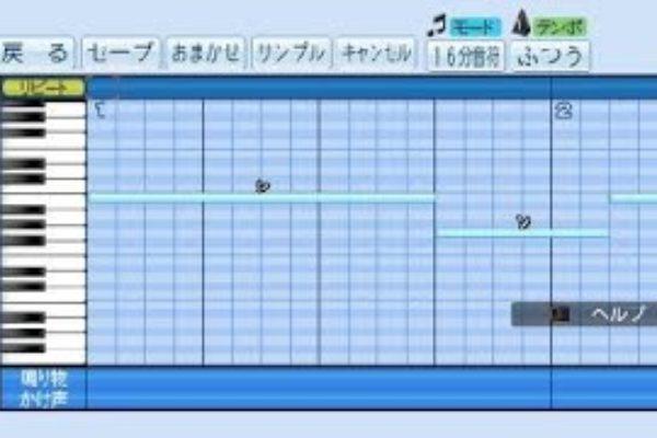 実況パワフルプロ野球で応援歌 源田壮亮選手(埼玉西武)