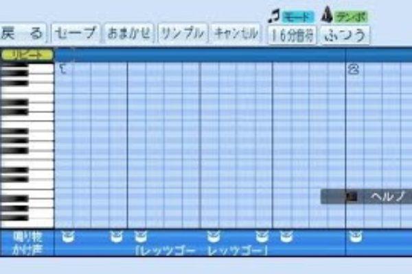 実況パワフルプロ野球で応援歌 汎用応援歌B(埼玉西武)