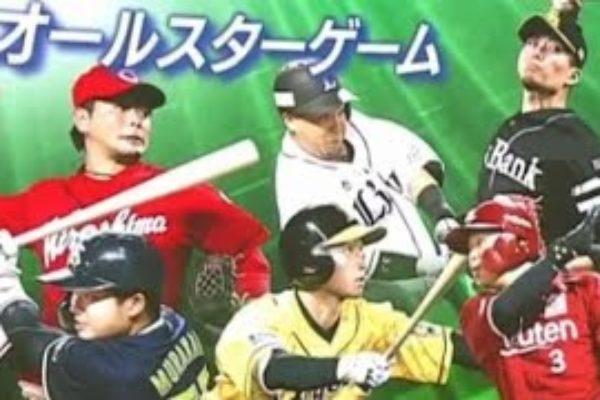 プロ野球ニュース 6月24日「マイナビオールスターゲーム2019」