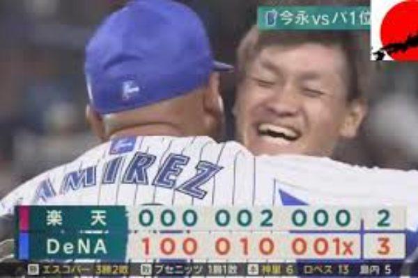 プロ 野球 ニュース  6月21日  ハイ ライト  報道ステーション