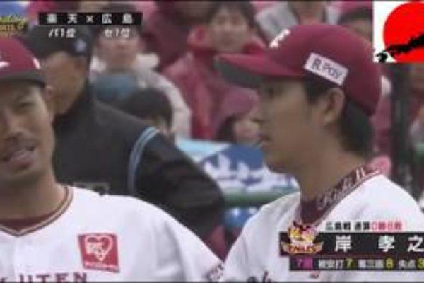 プロ野球 - ハイライト動画 - スポーツナビ