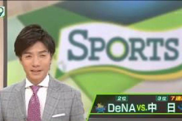プロ野球ニュース 2019年7月18日『今日のハイライト スポーツ』