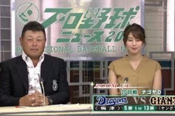 8月22日プロ野球ニュース『今日のハイライト』#full