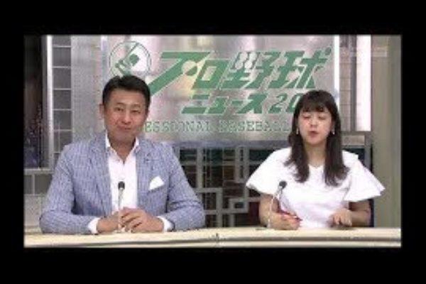 8月25日プロ野球ニュース『今日のハイライト』#140 full