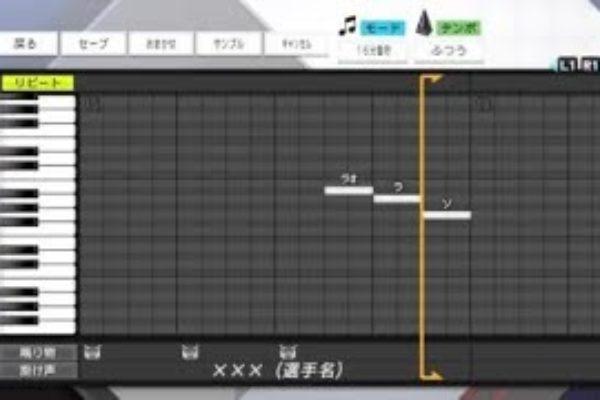 【プロスピ2019】ソフトバンクホークス・釜元豪 応援歌