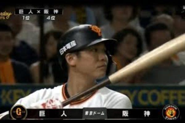 プロ野球ニュース 2019年8月17日 『今日のハイライト』