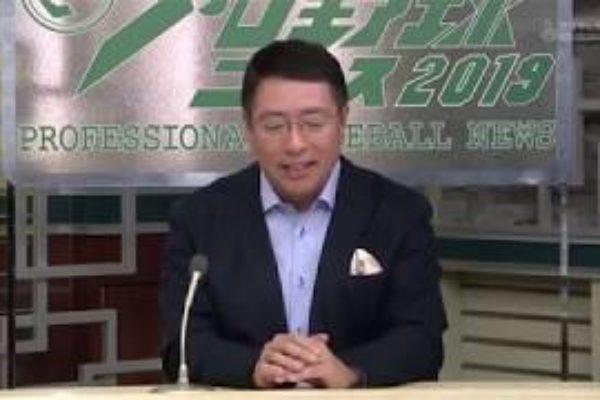 8月17日プロ野球ニュース『今日の野球ハイライト』#133