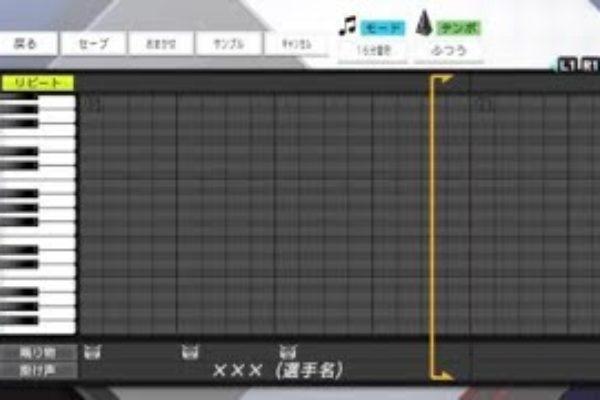 【プロスピ2019】ソフトバンクホークス・九鬼隆平 応援歌