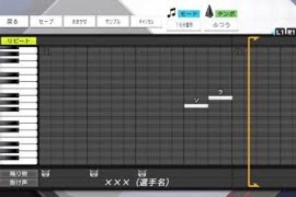 【プロスピ2019】ソフトバンクホークス・塚田正義 応援歌