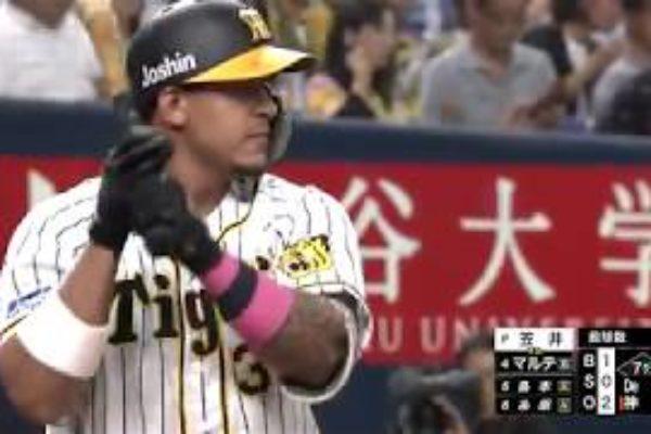 マルテ 11号 2ラン ホームラン 2019年8月20日 阪神vsDeNA