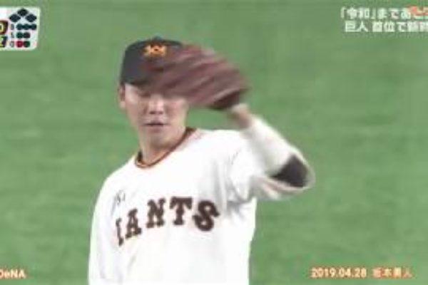 2019 巨人 ジャイアンツ 坂本勇人 ファインプレー集 8月まで
