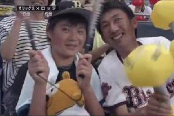 2019年8月18日 プロ野球ニュース  高校野球ニュース『今日のハイライト』