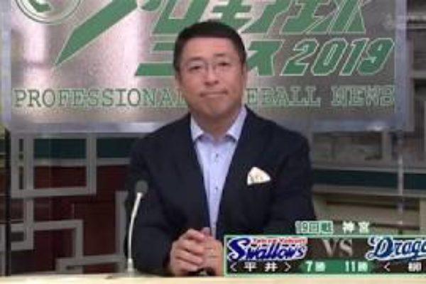 プロ野球ニュース 8月17日『プロ野球ハイライト』