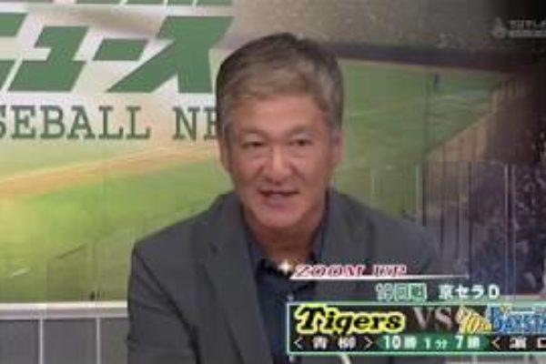 プロ野球ニュース『プロ野球ハイライト』2019年8月20日