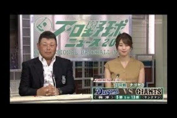 プロ野球ニュース『今日のハイライト』8月22日