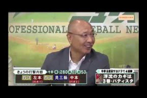 プロ野球ニュース 8月18日『今日のプロ野球ハイライト』プロ野球2019