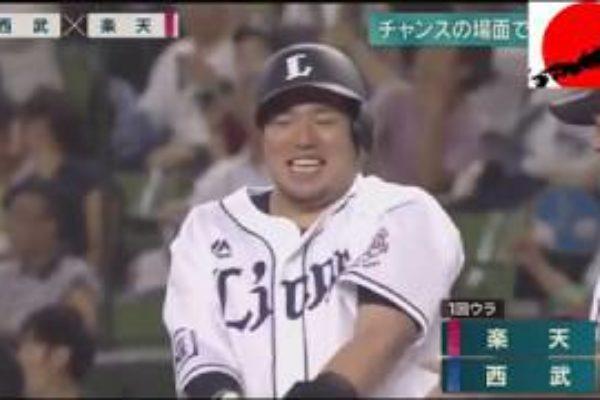 8月23日 報道ステーション |プロ 野球 ニュース |プロ 野球 結果|プロ 野球 ハイ ライト