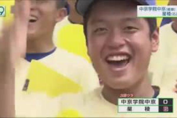 プロ野球ニュース. 高校野球ニュース『今日のハイライト』2019年8月20日