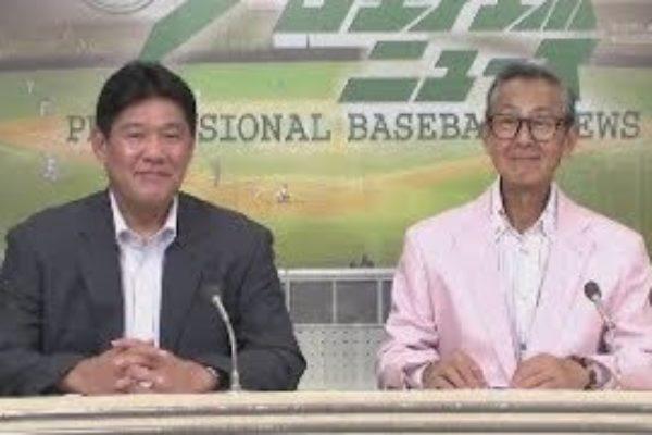 プロ野球ニュース 8月22日『プロ野球ハイライト』