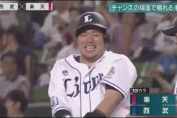 プロ野球ニュース 8月23日. 今日のプロ野球結果. プロ野球ハイライト