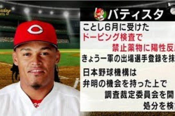 プロ野球ニュース 8月17日 『今日のハイライト』