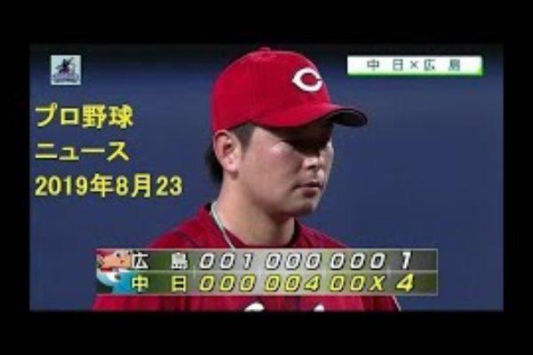 プロ野球ニュース 2019年8月23日『今日のスポーツハイライト』NPB 2019