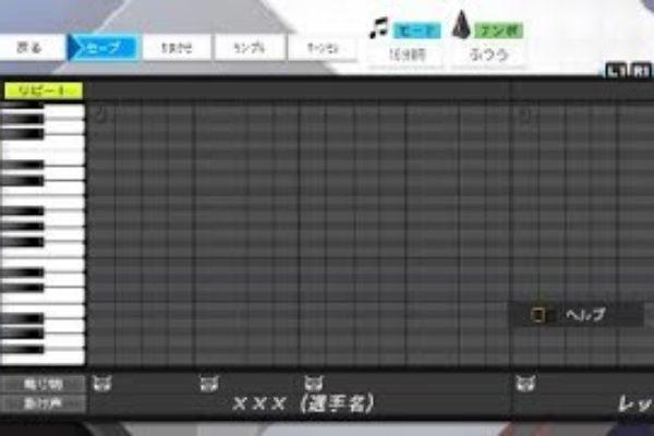【プロスピ2019】ヤクルトスワローズ・バレンティン 応援歌