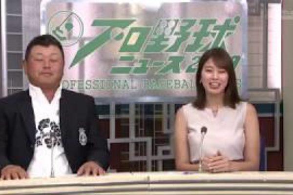 プロ野球ニュース9月19日. プロ野球ハイライト. プロ野球ニュース2019
