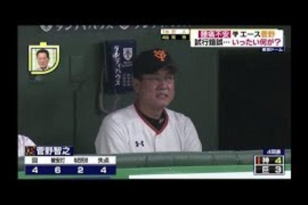 プロ野球ニュース 2019年9月15日『今日のスポーツハイライト』