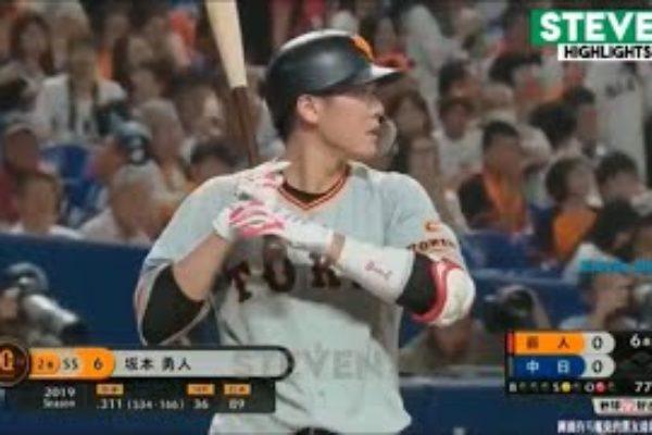 9月19日 プロ野球ニュース  巨人 vs 中日  NPB2019 baseball new 20190919