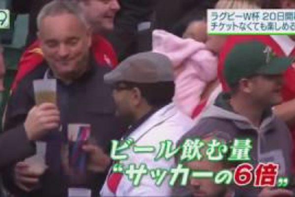 スポーツニュース  9月17日『今日のハイライト』 プロ野球ニュース 2019