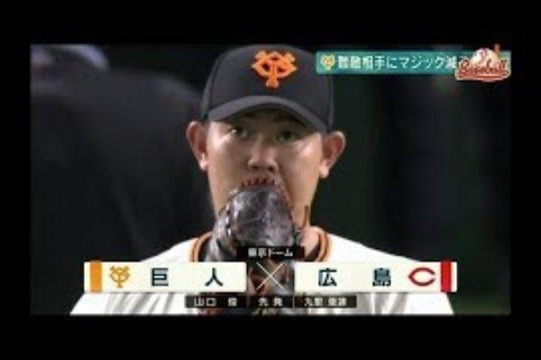 プロ野球ニュース 9月13日スポーツ ニュース 大谷正平 vs ダルビッシュ有『今日のハイライト』