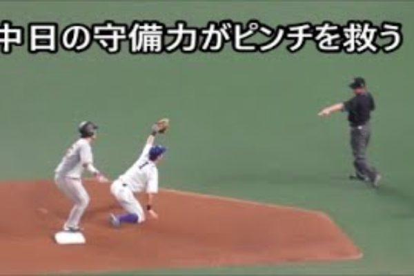 中日・巨漢の一塁手ビシエドがピンチを救うファインプレー 2019年9月18日 中日ー巨人 24回戦 4回表