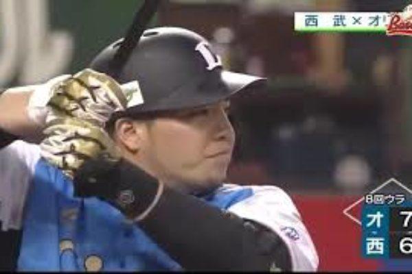 プロ野球ニュース8月14日高校野球ニュー 『今日のハイライト』